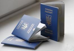 Паспорт України, ID карта, закордонний паспорт, придбати (купити)