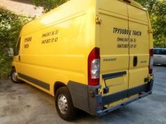 """Переїзд Київ """"Van"""",квартирний переїзд Київ, офісний переїзд Київ"""