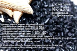 Полімерна сировина полістирол УПМ, ПЕНД-277,276,273, ПС(УПМ), стрі