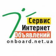 Послуги ручного розміщення оголошень в інтернеті на дошки Україн