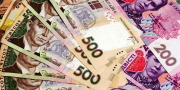 Потрібні гроші - онлайн кредит, ідеальне рішення. Для всієї Україн