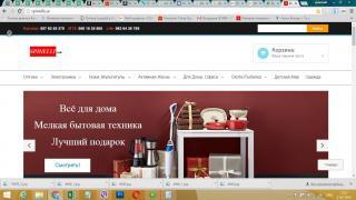 Продам інтернет магазин Spinelli.ua