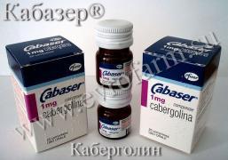 Продам Кабазер №20 в Україні