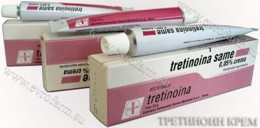 Продам недорого Третиноїн крем в Україні
