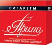 Продам оптом сигарети з Українським акцизом і останнім мрц Прима