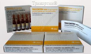 Продам Трикортин ампули за найдоступнішою ціною