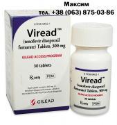 Продам Viread, Tenofovir (Віреад, Тенофовір ) – лікування гепатиту