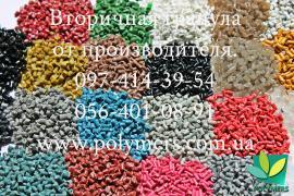 Продам вторинну гранулу полістирол (HIPS) УПМ. Подрібнений АБС