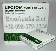 Продам Європейський препарат Ліпосом Форте
