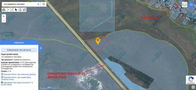 Продам земельну ділянку під будівництво автозаправки