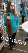 Продати волосся в Дніпродзержинську Куплю волосся дорожче всіх