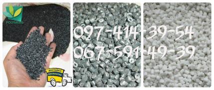 Продаємо гранулу вторинного полістиролу білого, чорного і сірого