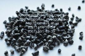 Продаємо вторинний поліетилен ПЕВТ - стретч (ЛЛПВД), для плівок