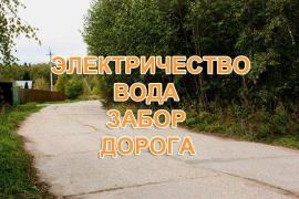 Продаю земельну ділянку по Дмитрівське шосе, Підмосков'ї