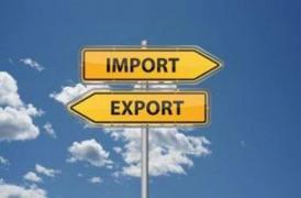 Продукти на експорт