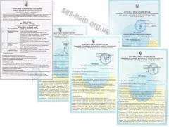 Професійна допомога в отриманні дозвільної документації на імпор