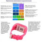 Q50 G36 розумні смарт годинник телефон для дітей з Gps трекером