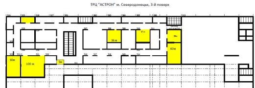Rent of commercial premises