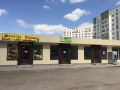 Rent shopping pavilions. Roganskiy residential area. Kharkov