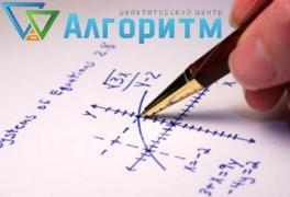 Репетитор математики в Дніпрі на 12 кварталі