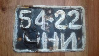 Ретро,СРСР автомобільні номер в колекцію