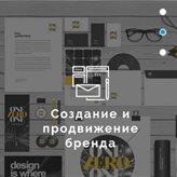 Розробка сайтів, створення сайту під ключ. Компанія Nomax