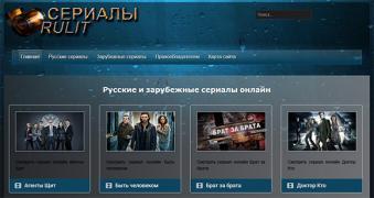 Сайт serialyrulit.ru це зарубіжні та російські серіали онлайн