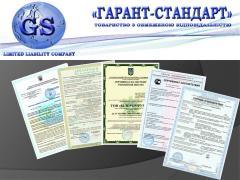 Сертифікація ISO 14001