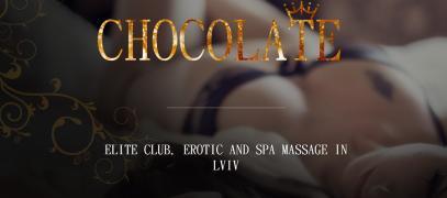 Шоколад - масажний салон