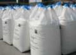 Сода кальцинована - продаж по Україні