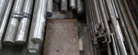 Сталь 4Х4ВМФС (ДИ22) ф 25 мм; смуга 30*150 мм