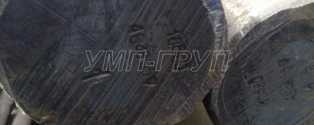 Сталь електротехнічна 10880/Э10/АРМКО, ф 10 - 140 мм