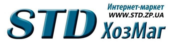 STD Хозмазі інтернет-маркет непродовольчих товарів
