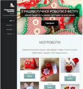Створення і просування сайтів для бізнесу