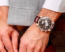 Стильні чоловічі годинники Carnival Grand Fashion