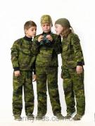 Surprise for baby - baby camouflage - new gift idea
