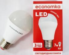 Світлодіодна лампа Economka LED 7w, цоколь e27 До 2800