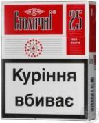 сигарети з Українським акцизом і останнім мрц Столичні