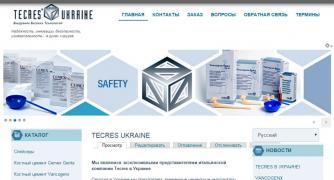 """""""Tecres в Україні"""" Офіційне представництво італійської ком"""