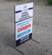 ТОВ Арто-Принт