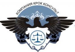 """ТОВ """"Компанія Крок Консульт"""""""