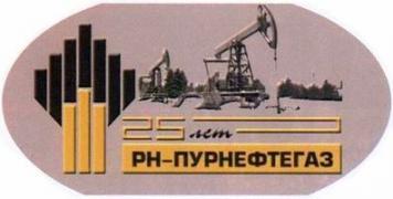 ТОВ «РН-Пурнефтегаз» продає неліквіди