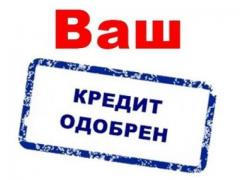 bank-kredit-ekspress-finans