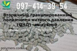 Трубний поліетилен від виробника в Україні