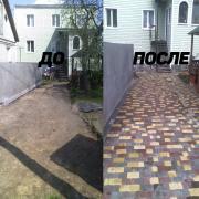 Укладання тротуарної плитки в Чернігові