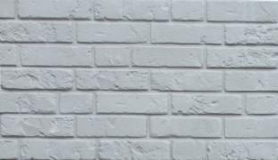 Утеплення будинків - Нова технологія