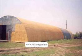 Утеплення будинків шляхом напилення пінополіуретану. ціна 2550 г