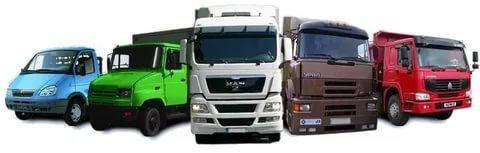 Вантажні перевозк