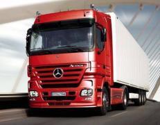 Вантажоперевезення по ДНР, в(з) Росію і Україну | Послуги вантажників