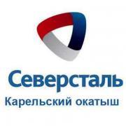 ВАТ «Карельський окатиш» пропонує до реалізації ТМЦ